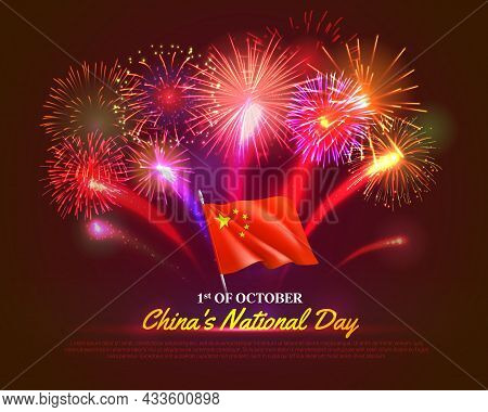 1st October China National Day Symbolic Festive Poster. National Day Of The People Of China Republic