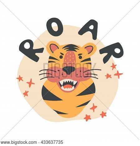 Vector Illustration Of Roaring Tiger With Lettering, Isolated On White Background. Cute Funny Africa
