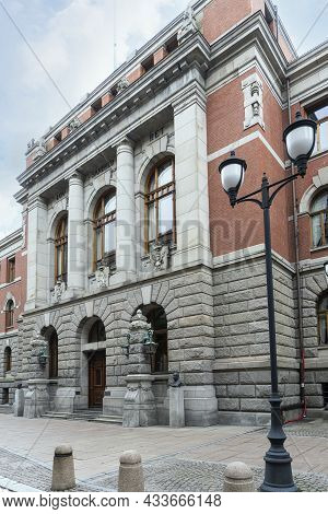 Oslo, Norway. September 2021.  Exterior View Supreme Court Of Norway Building In The City Center