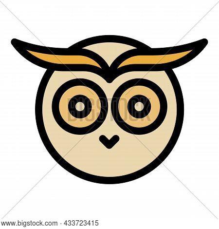 Eagle Owl Head Icon. Outline Eagle Owl Head Vector Icon Color Flat Isolated