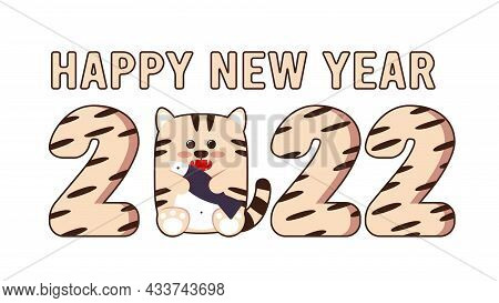 Tiger Is The Chinese Symbol Of The New Year 2022. Happy New Year. 2022. Card Design, Greeting Card I