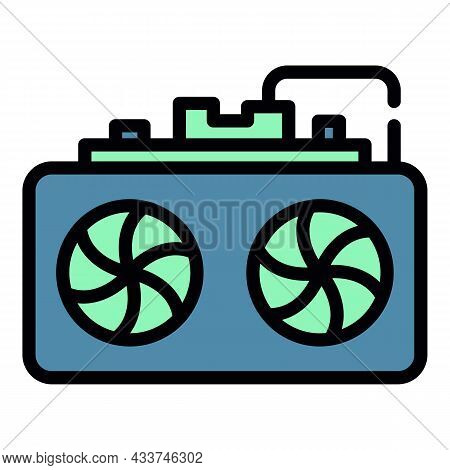 Cooler Power Supply Icon. Outline Cooler Power Supply Vector Icon Color Flat Isolated