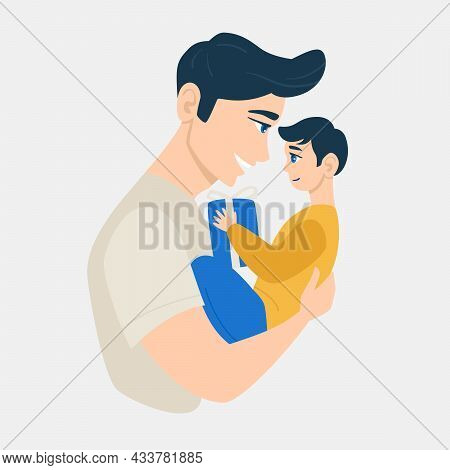 Happy Father's Day! Cartoon Illustration With Dad And Son. Cute Holidays Poster, Postcard Or Banner.