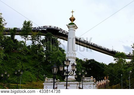 Wide Angle Landscape View Of Monument To Magdeburg Rights In Kyiv. Column Of Magdeburg Rights. New P