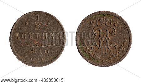 Copper Coin Of The Russian Empire. Half A Kopeck 1910
