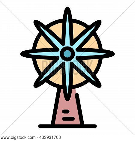 Rotating Table Fan Icon. Outline Rotating Table Fan Vector Icon Color Flat Isolated