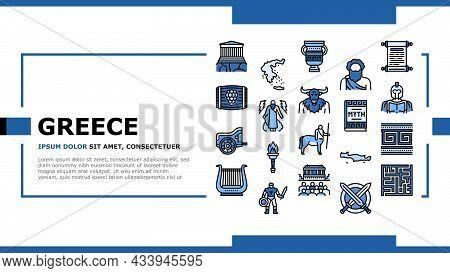 Ancient Greece Mythology History Landing Web Page Header Banner Template Vector. Ancient Greece Myth