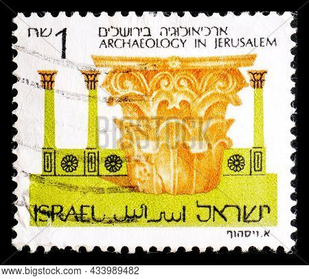 Israel - Circa 1986: A Stamp Printed In The Israel Shows Capital, Second Temple, Jerusalem