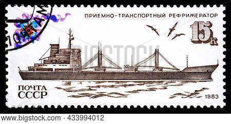 Ussr - Circa 1983: A Stamp Printed In Ussr From The Fishing Vessels Issue Shows Refrigerated Transpo