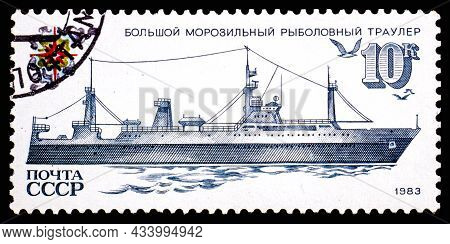 Ussr - Circa 1983: A Stamp Printed In Ussr, Shows Ships Of The Soviet Fishing Fleet