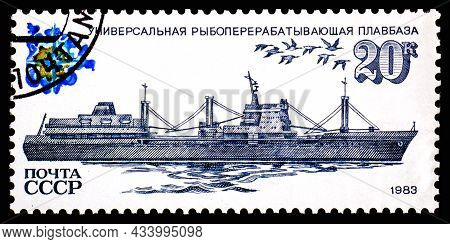 Ussr - Circa 1983: Stamp Printed In Ussr, Shows Ships Of The Soviet Fishing Fleet