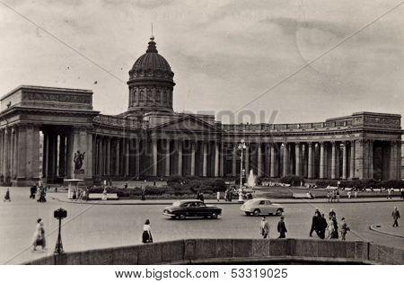 LENINGRAD, USSR - CIRCA 1962: Kazan Cathedral.  Circa 1962 in Leningrad (now Saint Petersburg) USSR