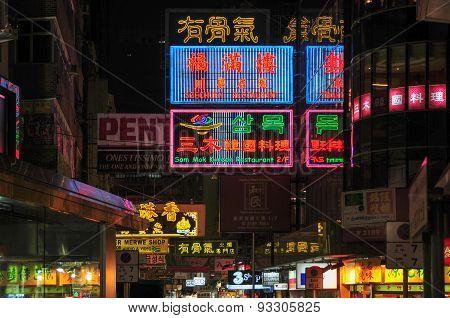Nathan Road - Hong Kong