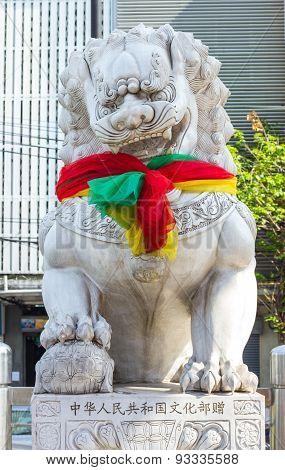 The Lion Design At Shirn Juytuy, Phuket.