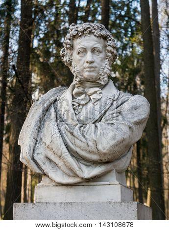 Poet Pushkin sculpture in Museum-Estate Arkhangelskoye