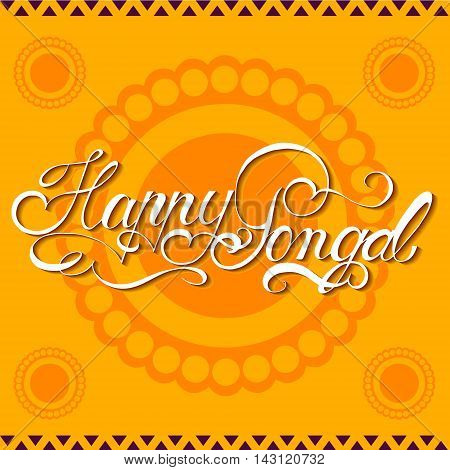 Happy Pongal. South Indian harvesting festival poster on yellow background.