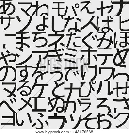 Seamless pattern made by mixed typographic signs. Texture with Japanese katakana and hiragana characters. Endless background for print or web.