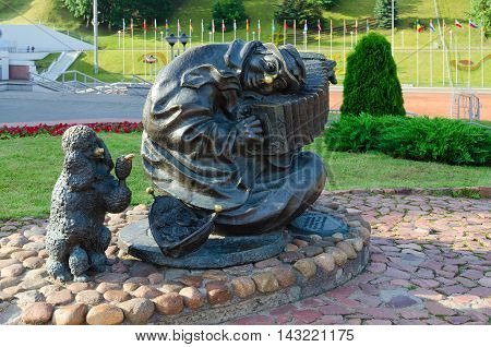VITEBSK BELARUS - JULY 13 2016: Sculpture