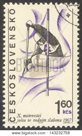 MOSCOW RUSSIA - CIRCA JUNE 2016: a post stamp printed in CZECHOSLOVAKIA dedicated to The 10th World Water-slalom Championship the series