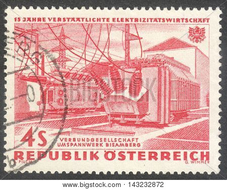MOSCOW RUSSIA - CIRCA JUNE 2016: a post stamp printed in AUSTRIA shows Transformer Station Bisamberg the series