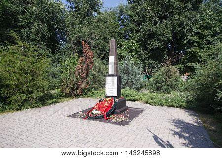 Obelisk Of World War 2