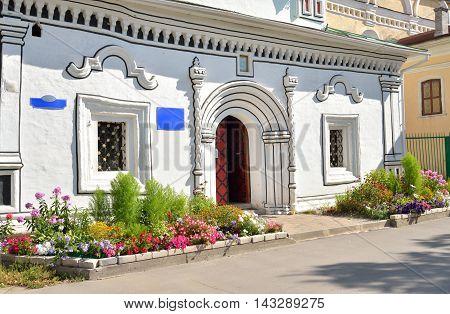 Church of St. Dimitrov Prilutsky on Navolok in Vologda Russia.