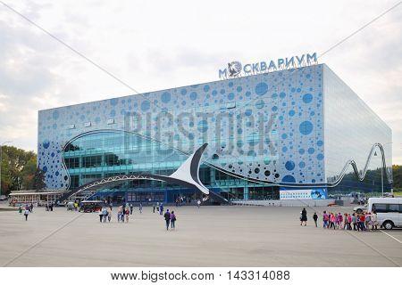 MOSCOW - SEP 22, 2015: Facade of building oceanarium Moskvarium in VDNH. Opening of oceanarium was held August 5, 2015
