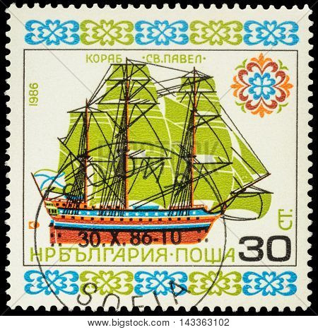 MOSCOW RUSSIA - AUGUST 18 2016: A stamp printed in Bulgaria shows ancient sailing ship