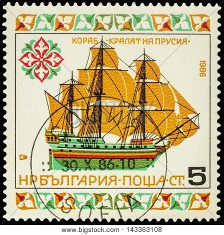 MOSCOW RUSSIA - AUGUST 18 2016: A stamp printed in Bulgaria shows old sailing ship