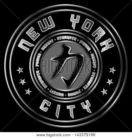 T shirt typography graphic New York. Athletic style NYC. Quote with Kanji character for Power Force. Fashion print sports wear. Template apparel card poster. Chinese character. Vector illustration poster