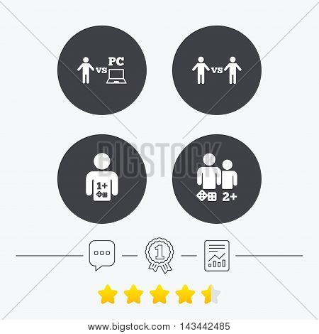 Gamer icons. Board and PC games players signs. Player vs PC symbol. Chat, award medal and report linear icons. Star vote ranking. Vector poster