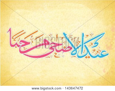 Colorful Arabic Calligraphy Text Eid-Al-Adha Mubarak, Creative Islamic Verses Pattern, Vector Typographical Background for Muslim Community, Festival of Sacrifice Celebration.