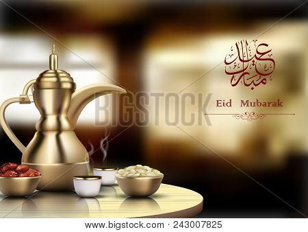 Eid Mubarak Background. Iftar Party Celebration With Traditional Arabic Dishes And Arabic Calligraph