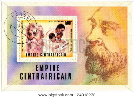 Central African Empire- Circa 1977: A Postage Stamp Printed In The Central African Empire Commemorat