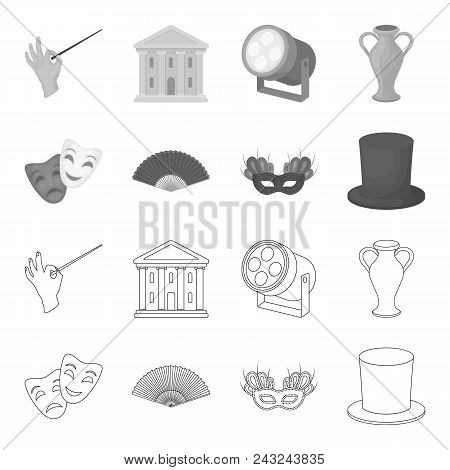 Theatrical Mask, Cylinder, Fan, Mask On The Eyes. Theater Set Collection Icons In Outline, Monochrom
