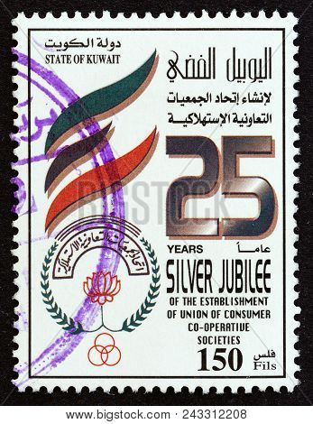 Kuwait - Circa 1998: A Stamp Printed In Kuwait Issued For The 25th Anniversary Of Union Of Consumer