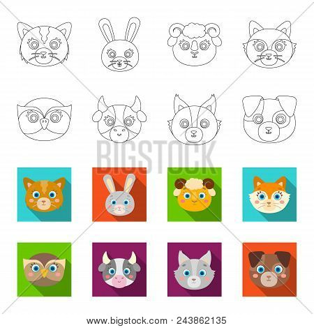Owl, Cow, Wolf, Dog. Animal Muzzle Set Collection Icons In Outline, Flat Style Vector Symbol Stock I