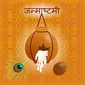 Janmashtami. Concept of a religious holiday. Indian fest. Dahi handi on Janmashtami, celebrating birth of Krishna. Pot, coconut, peacock feather, flute. Pattern background. Text in Hindi - Janmashtami poster