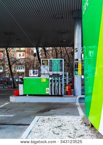 A Hungarian Mol Gas Station. Mol Is Central Europe's Largest Oil And Natural Gas Retailer And Wholes