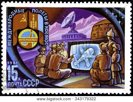 12.21.2019 Divnoe Stavropol Territory Russia Ussr Postage Stamp 1981 Intercosmos International Space