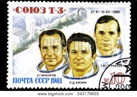 08 12 2019 Divnoe Stavropol Territory Russia Ussr Postage Stamp 1981 Space Flight Of Soyuz T-3 11 27
