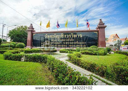 The Entrance Sign Of Wat Phananchoeng Worawihan In Ayuthaya, Thailand. (translation : Wat Phananchoe
