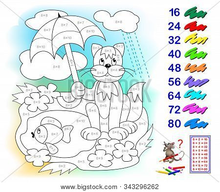Multiplication Table By 8 For Kids. Math Education. Coloring Book. Paint The Illustration Correspond