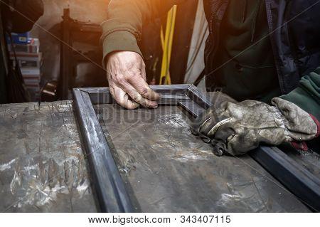 The Welder Cooks The Frame. The Welder Cooks The Metal. The Welder Cooks Metal Structures. Welding W