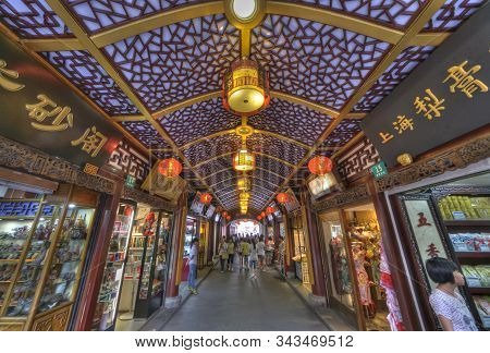 Shanghai, China - August 16, 2011: View Of A Covered Street In The Yuyuan Market In Chenghuang Area.