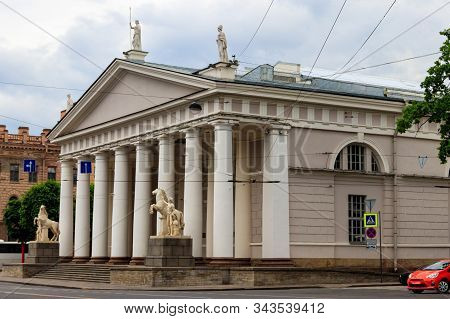The Manege Is A Former Riding Hall For The Imperial Horse Guards Fronting In Saint Petersburg, Russi