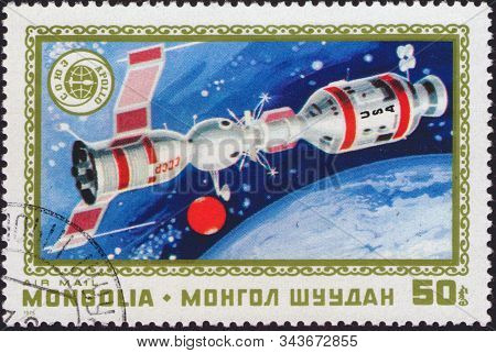 Saint Petersburg, Russia - January 03, 2020: Postage Stamp Issued In Mongolia With The Image Of The