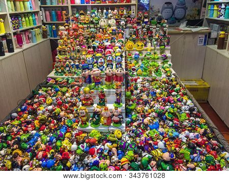 Toy Shop In Jiufen, Taiwan