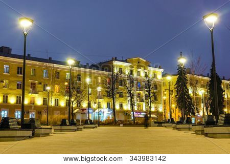 Voronezh, Russia - December, 31, 2019: image of a snowy night street in Voronezh, Russia