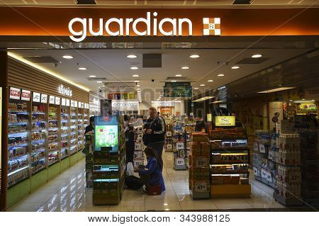 Singapore- 23 Nov, 2019: Guardian Pharmacy Retail Shop Located In Singapore. Guardian Operates Singa